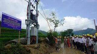 老街省为偏远地区近200户少数民族家庭供电