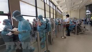 新冠肺炎疫情:将滞留在中国台湾的逾240名越南公民接回国