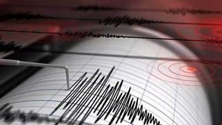 山萝省木州县发生4.3级地震