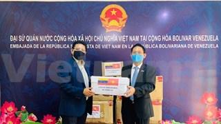 越南向委内瑞拉赠送医疗物资