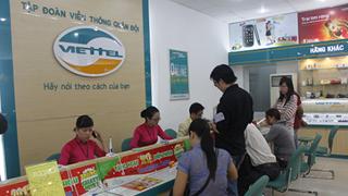 永福Viettel不断提高服务质量 满足客户需求