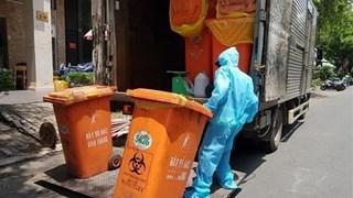 全国各省市须立即采取新冠医疗生活垃圾处理紧急措施