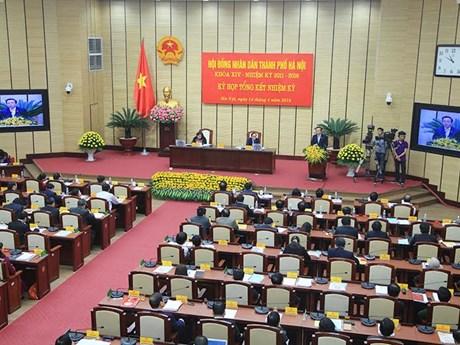 2011年普法工作总结_河内市人民议会举行2011-2016年任期工作总结会议 | 时政 | Vietnam+ ...