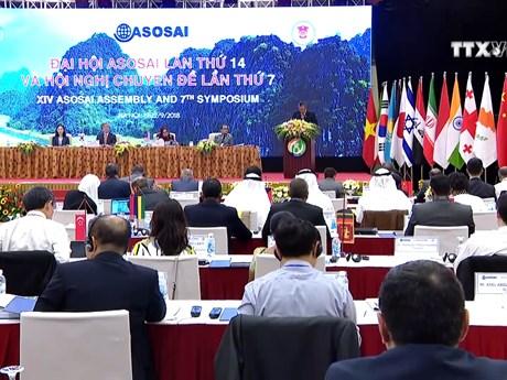 亚审组织成员高度评价ASOSAI 14 的主题