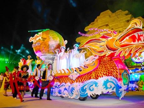 越南国家级非物质文化遗产节首次在宣光省举行