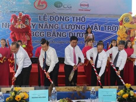 隆安省首个太阳能发电厂建设项目正式动工兴建