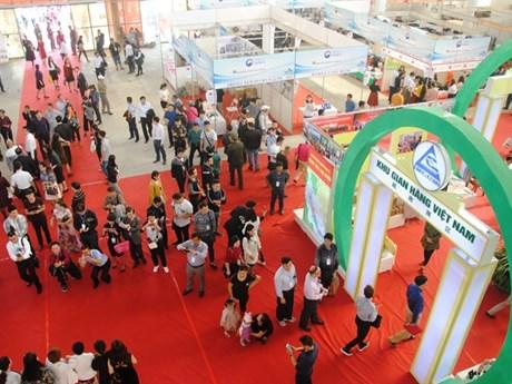 2018年越中国际贸易博览会将于今年10月底举行