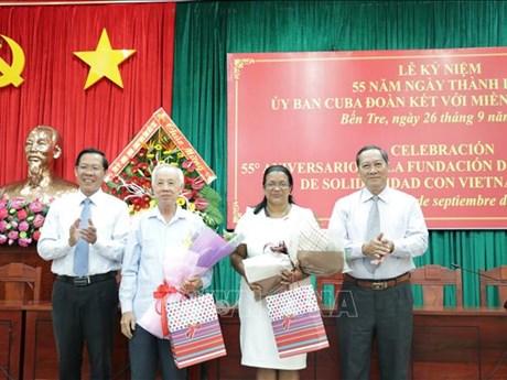 古巴与越南南部团结委员会成立55周年纪念活动在槟椥省举行