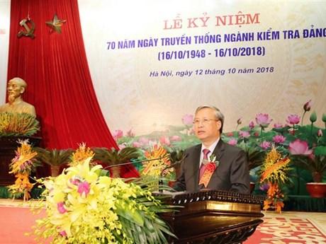 """党的纪律检查部门成立70周年纪念日:以""""防""""为先、以""""建""""为主"""