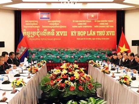 越南与柬埔寨配合搜寻归宿越南烈士遗骸690具