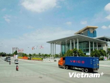 平阳省将承办2018年亚洲经济合作论坛