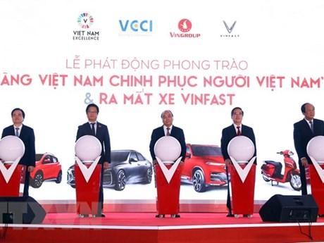 """政府总理发起""""越南国货征服越南人""""运动"""