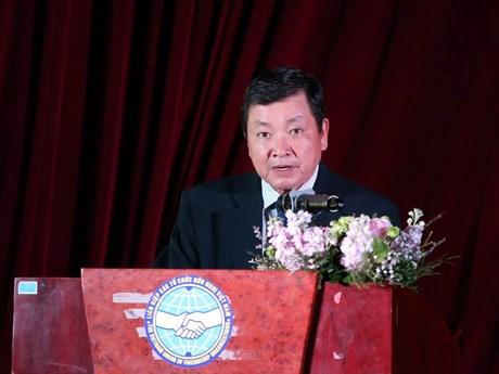 越南与英国促进合作面向未来