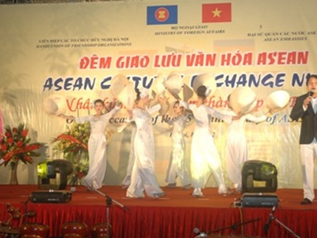 越南文化亮相东盟与委内瑞拉文化交流日
