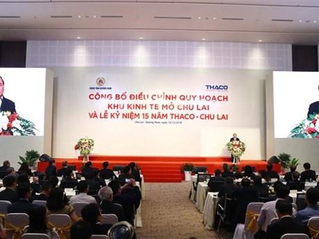 阮春福出席茱莱经济开放区规划调整方案公布仪式
