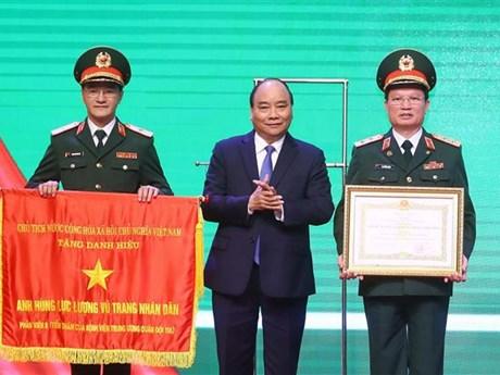 阮春福总理出席108号中央军队医院武装力量英雄称号授予仪式