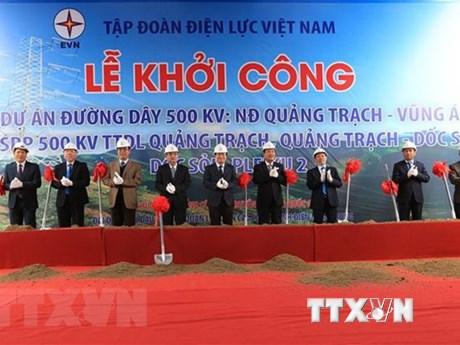 政府副总理郑廷勇批准兴建三个500千伏电力线路建设工程