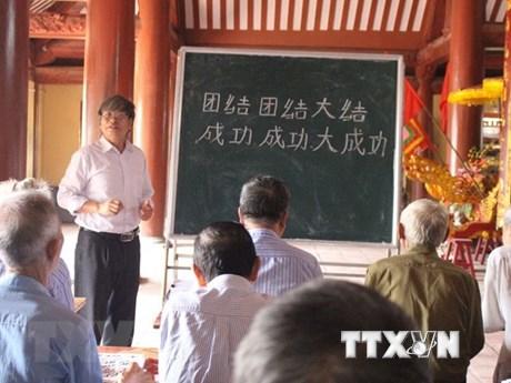 老年汉南字培训班为弘扬传统文化做出贡献