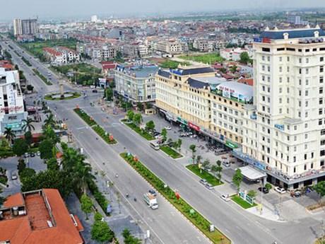 北宁- 2019年各投资商的乐土