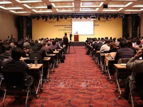 越南林同省在韩国开展旅游、贸易和投资促进活动