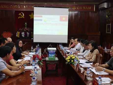 荷兰企业拟在越南平福省投资2.5亿美元发展腰果产业