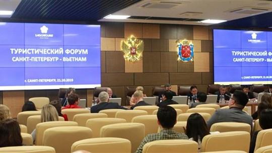 在俄罗斯开展越南旅游形象推广活动