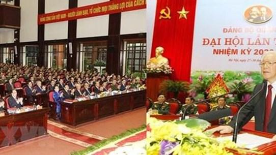 全国全部67个省市、中央直属机关和单位成功召开党代会