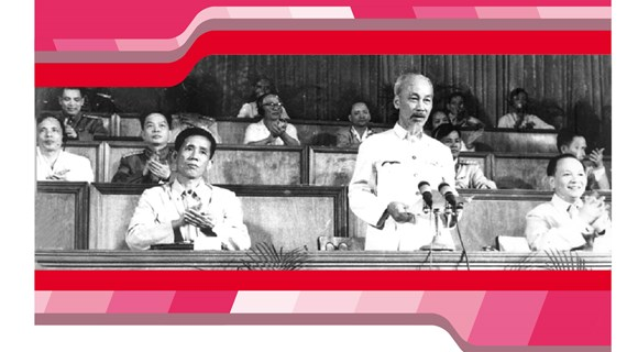 图表新闻:越共第三次全国代表大会:领导人民度过种种挑战