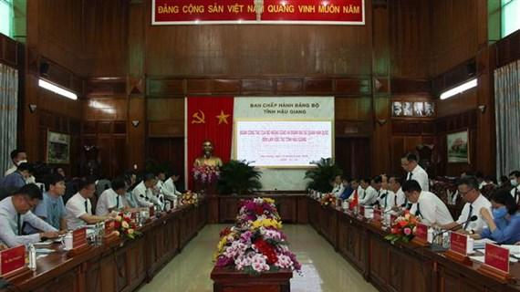 后江省与韩国加强多方面合作