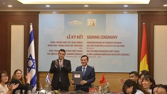 越南胡志明博物馆与以色列本-古里安遗产研究院签署合作协议