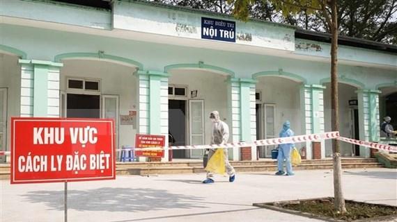 新冠肺炎疫情:5月31日下午,越南继续无新增社区传播病例
