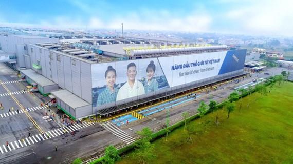 三星(越南)公司总经理崔周湖:越南是研发战略基地