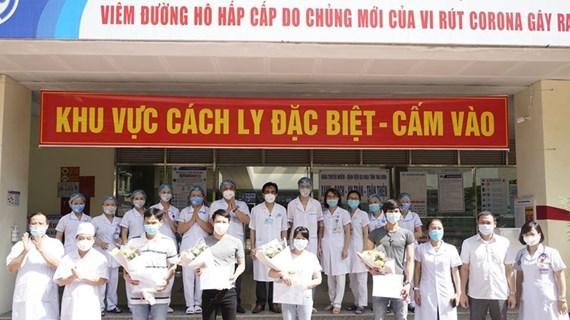 越共中央政治局关于克服新冠肺炎疫情影响,恢复和促进国家经济发展的主张