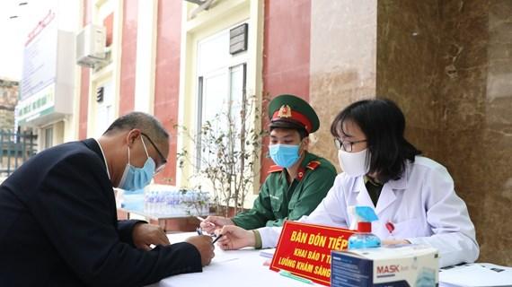 35名志愿者进行Nano Covax疫苗第二阶段人体试验