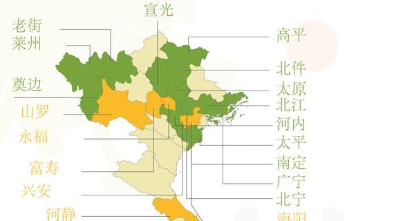 图表新闻:落实政府第128号决议  33省市公布新冠疫情风险等级