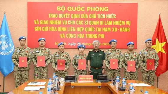 7名越南军官赴南苏丹和中非参与联合国维和行动