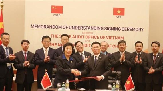 越南国家审计署努力加强国际合作