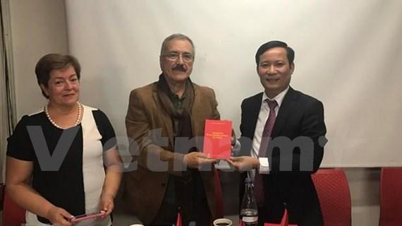 越南共产党与哥伦比亚共产党加强合作