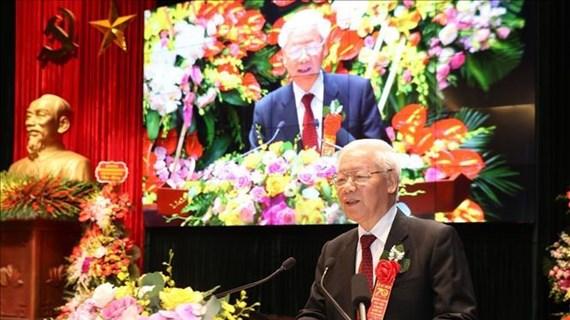 阮富仲出席胡志明国家政治学院成立70周年纪念典礼
