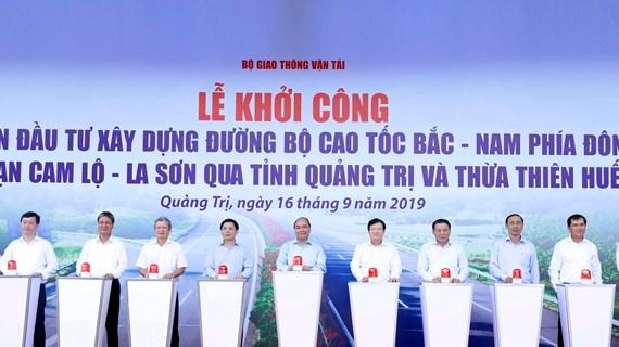 政府总理阮春福出席2017-2020年阶段东部北南高速公路甘露-罗山路段建设项目动工兴建仪式