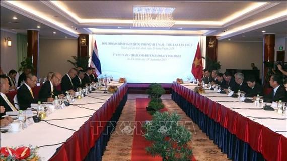 第三次越泰防务政策对话有助于深化两国防务合作