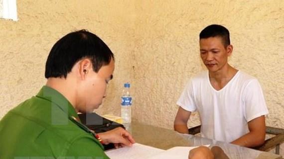 河静省:两个网络足球赌博团伙被端掉 涉及赌资超3万亿越盾