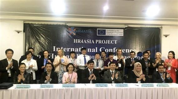 东南亚高校务实推进人力资源开发合作