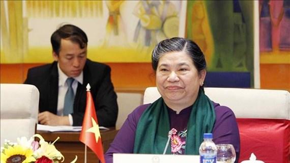 越南国会常务副主席丛氏放出席IPU-141开幕式
