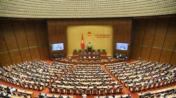 越南第十四届国会第八次会议:分组讨论四部法案