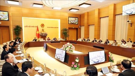 越南第十四届国会第40次会议将于17日开幕