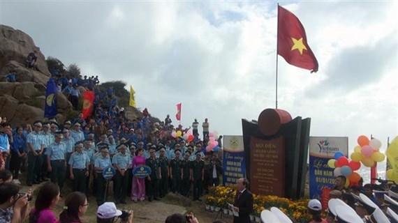 富安省举行2020新年升旗仪式并迎来新年首批游客