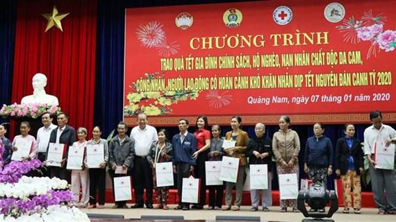 越南政府和国会领导开展春节前的慰问活动