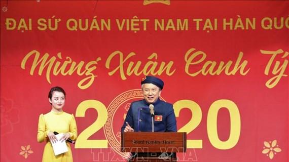 在香港等地越南人喜迎新春