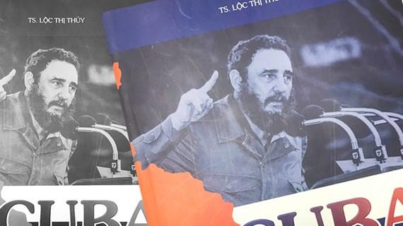 《古巴在新时期捍卫民族独立斗争》一书正式亮相